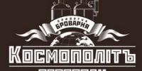 Гостиница и ресторан Космополит
